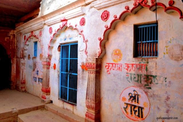Inside Kesi Ghat